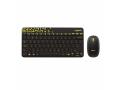 logitech-mk240-nano-wireless-keyboard-mouse-combo-small-0