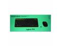 logitech-mk240-nano-wireless-keyboard-mouse-combo-small-2