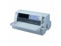 epson-lq-680-pro-impact-printer-small-1