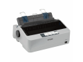 epson-lx-310-dot-matrix-printer-small-2
