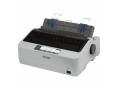 epson-lx-310-dot-matrix-printer-small-1