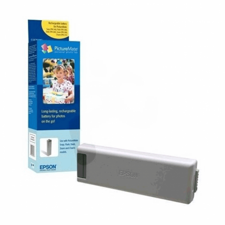 rechargeable-battery-pm-525-big-1