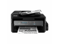 epson-m200-mono-all-in-one-ink-tank-printer-small-0