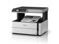 epson-ecotank-monochrome-m2140-all-in-one-ink-tank-printer-small-1