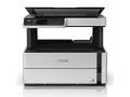 epson-ecotank-monochrome-m2140-all-in-one-ink-tank-printer-small-0