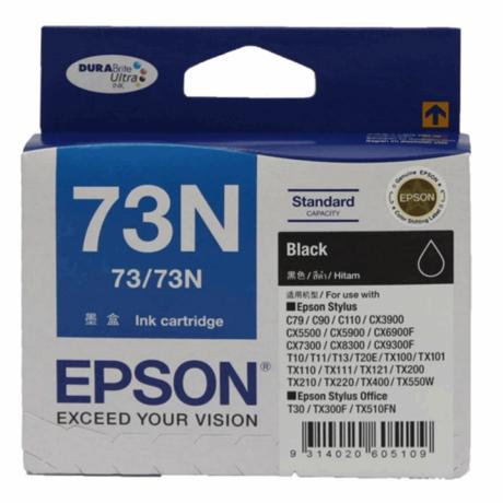 ink-cartridge-bix2-pigment-asama-black-2s-big-0