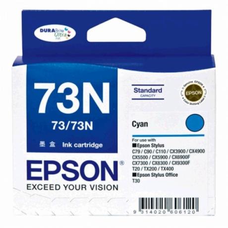 ink-cartridge-dfp2-pigment-asama-cyan-3s-big-0