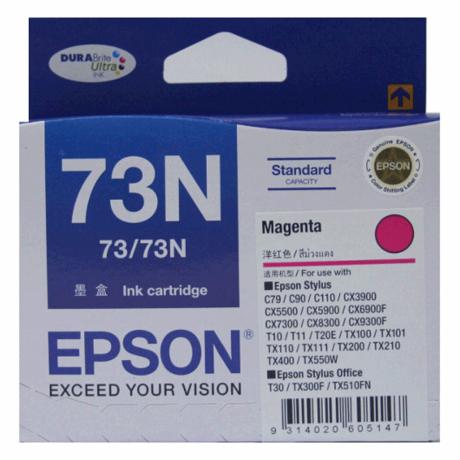 ink-cartridge-dfp2-pigment-asama-magenta-3s-big-0