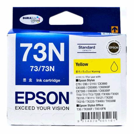 ink-cartridge-bix2-pigment-asama-yellow-2s-big-0