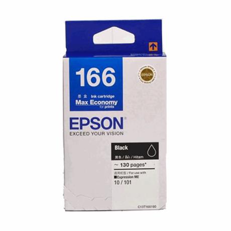 ink-cartridge-hq2-hav3-p-black-standard-big-0