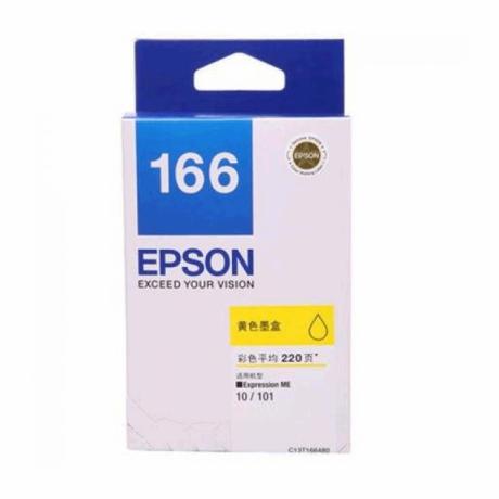 ink-cartridge-hq2-hav3-p-yellow-standard-big-0