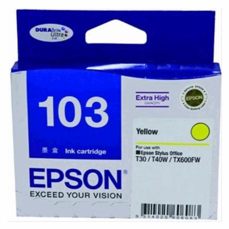 ink-cartridge-dfp2-pigment-asama-yellow-s-big-0