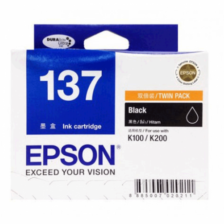 ink-cartridge-bix2-pigment-tsubasa-bkl1-double-pack-big-0