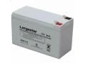 ups-battery-12v-9ah-small-0