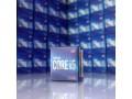 intel-core-i5-10400-processor-small-3